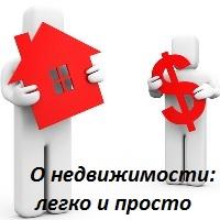 O_nedvij_1quality.ru