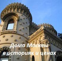 osobnyak_11
