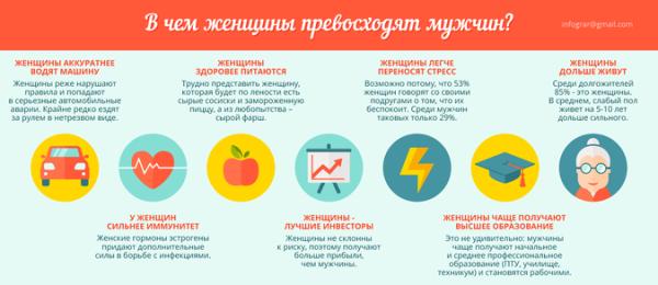 in_article_5c159f67b6