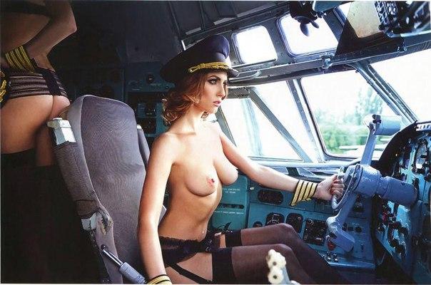 фото обнаженных стюардесса