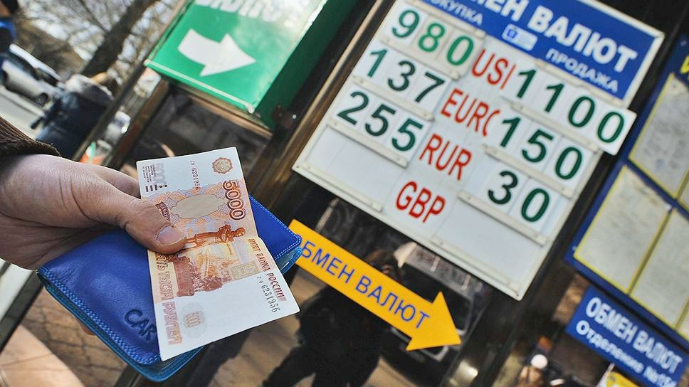 Украина переходит на рубли