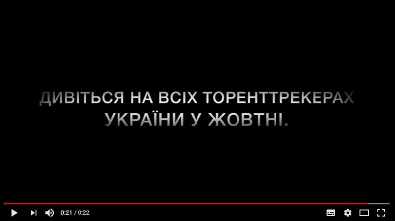 «Крым» стал украинским
