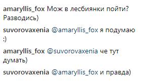 Знакомьтесь – это новый директор по развитию «Фонтанки» Ксения Суворова