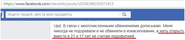 Навальный поручил подготовку наблюдателей на выборах человеку, которого подозревают в педофилии