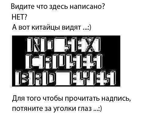 http://ic.pics.livejournal.com/smerchenko/71911568/62590/62590_600.jpg