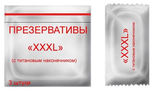 condom__16