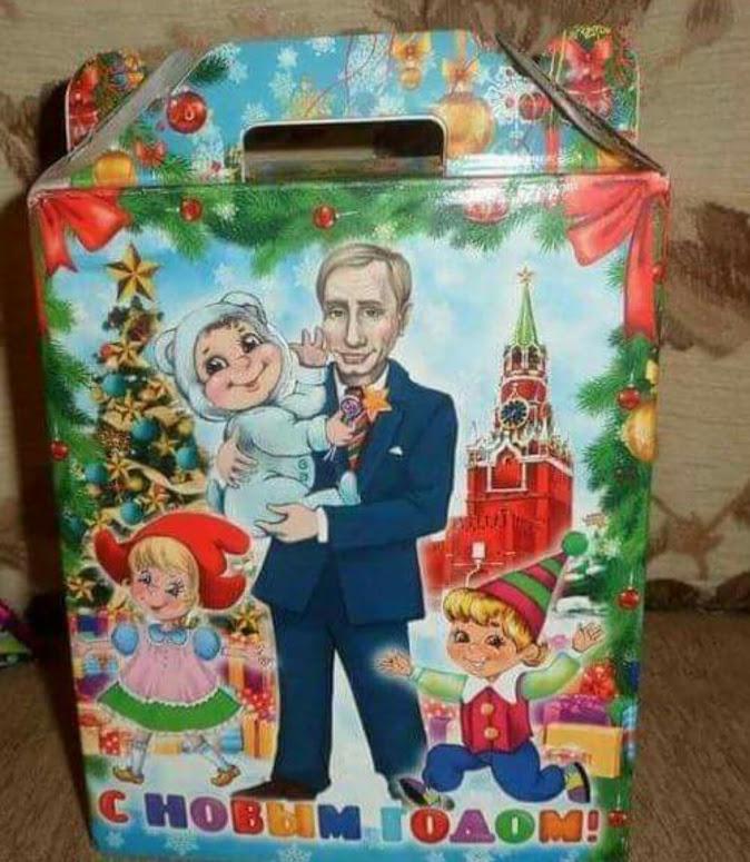 Новогодние конфеты с Хуйлом.jpg