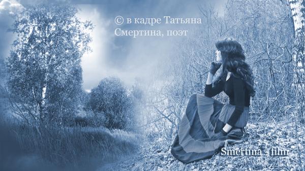 Tatyana-Smertina-photo-4ж.png