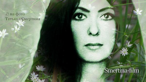 Tatyana-Smertina-foto-portret-22.png
