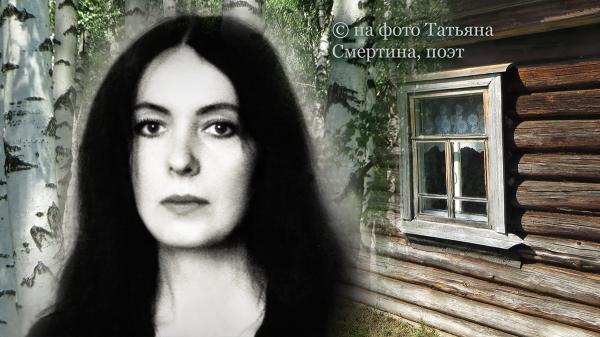 ТатьянаСмертина-Я-из-древнего.png