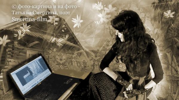 Tatyana-Smertina-komp-film.png