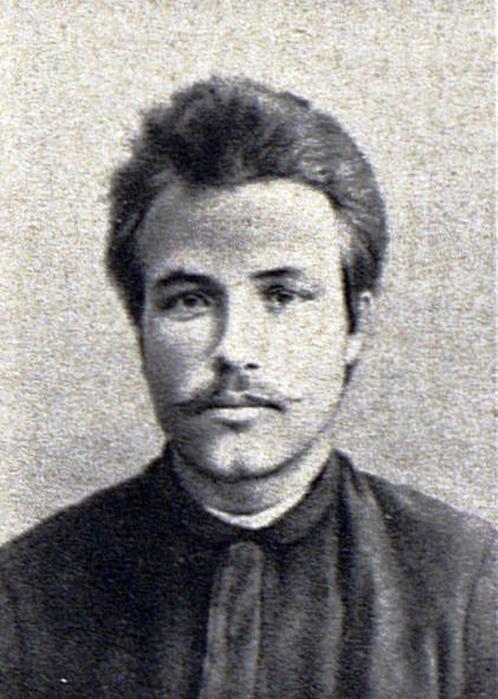 Влади́мир Миха́йлович Смирно́в (1887 — 26 мая 1937) — революционер, один из руководителей большевистского вооружённого восстания в Москве в 1917 году, народный комиссар торговли и промышленности РСФСР (1918). Участник Левой оппозиции. Расстрелян 26 мая 1937 года.