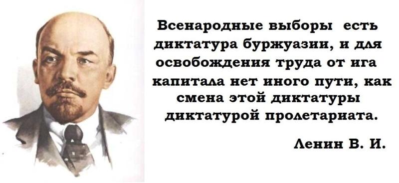 """Ленин В. И. """"Кризис назрел"""" 20 сент.1917 г."""