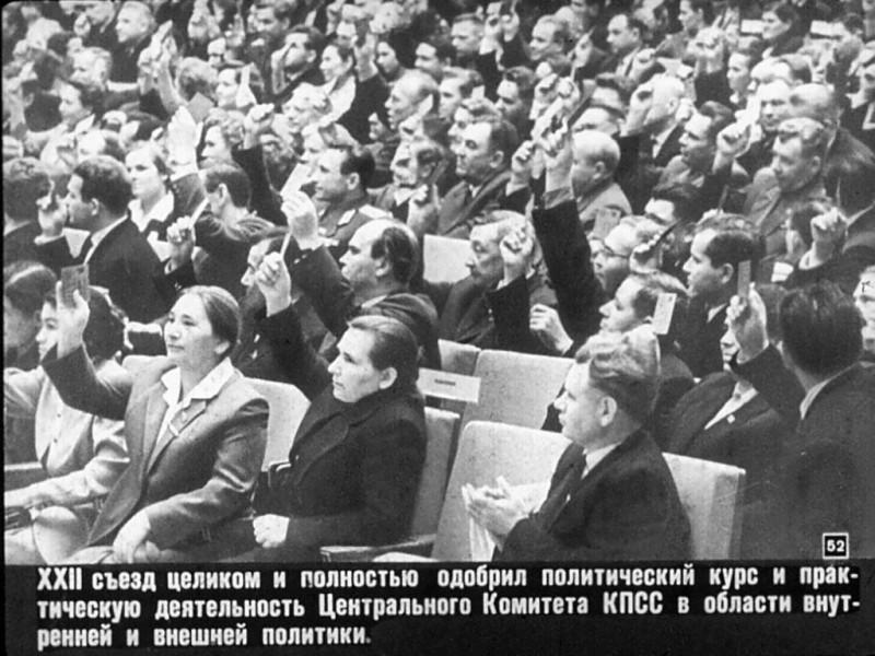 Эссе о пролетариате СССР и классовой борьбе 3176_800