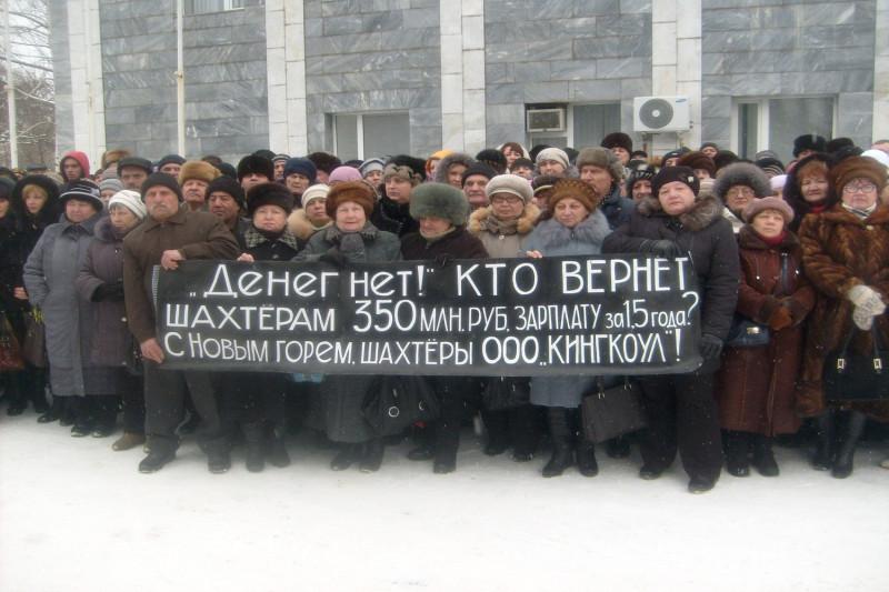 Эссе о пролетариате СССР и классовой борьбе 4819_800