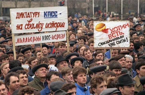 Эссе о пролетариате СССР и классовой борьбе 7644_original