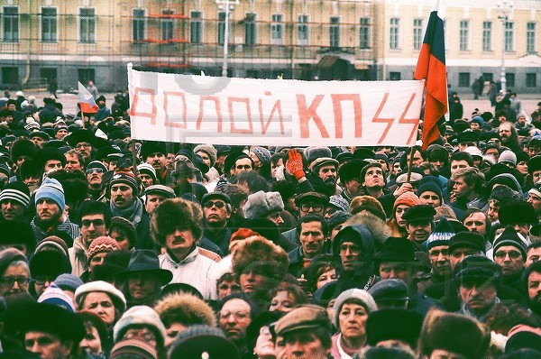 Эссе о пролетариате СССР и классовой борьбе 7891_original