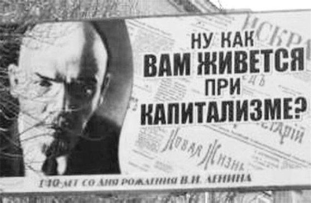 Эссе о пролетариате СССР и классовой борьбе 9977_original