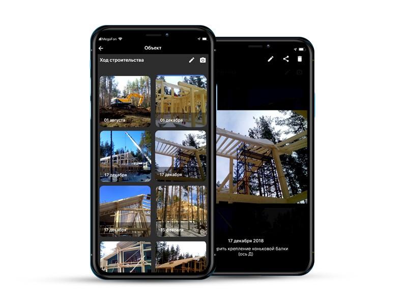 Ход строительства на IPhone