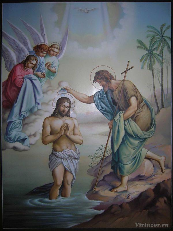 Юля открытка, открытки с поздравлением крещения иисуса христа