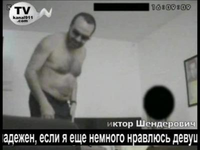 шендеровича с проституткой