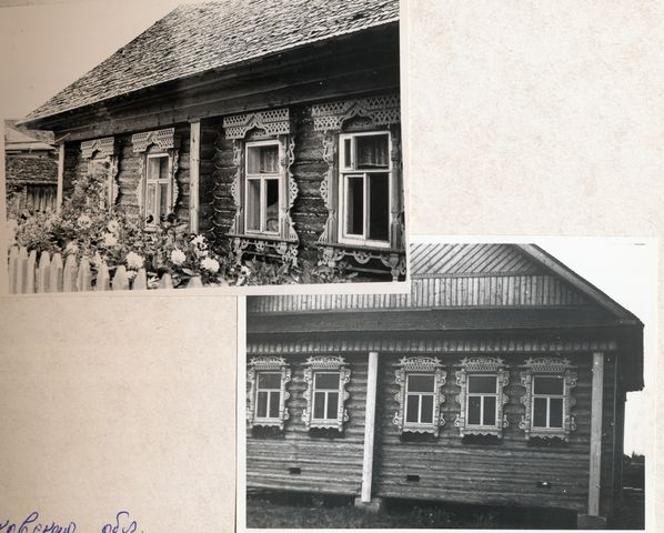 Горьковская область1