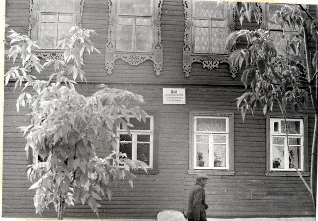 Ростов8