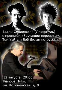 poster-1208.jpg