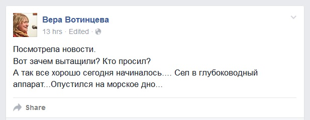 Vera.jpg