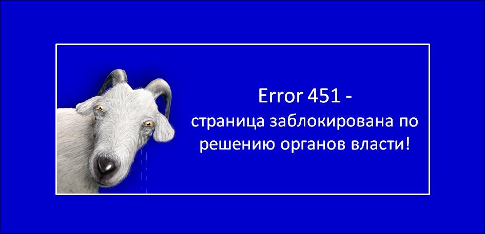451F.jpg