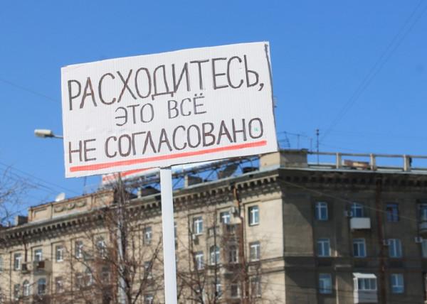 """Оккупанты отказали жителям Ялты в проведении Хыдырлеза отдельно от организованного кремлевскими марионетками """"празднования"""" - Цензор.НЕТ 8419"""
