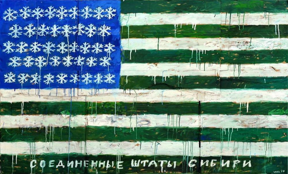 Путин о пересмотре итогов Второй мировой войны: Тогда нужно дискутировать и по Львову, и по Германии... Хотите вскрыть этот ящик Пандоры - флаг в руки - Цензор.НЕТ 8234