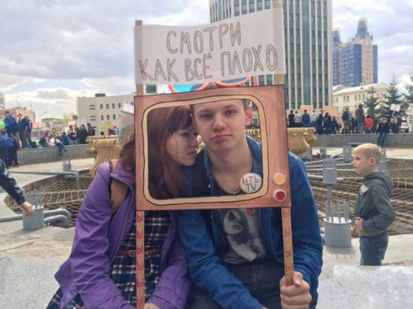 """Оккупанты отказали жителям Ялты в проведении Хыдырлеза отдельно от организованного кремлевскими марионетками """"празднования"""" - Цензор.НЕТ 4331"""
