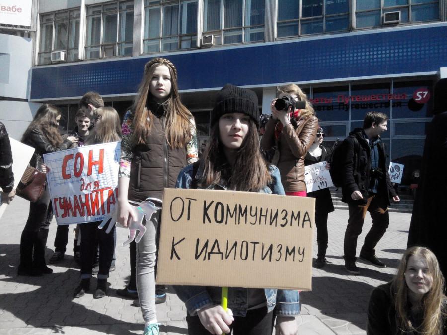 00xxOtKommunizma.jpg