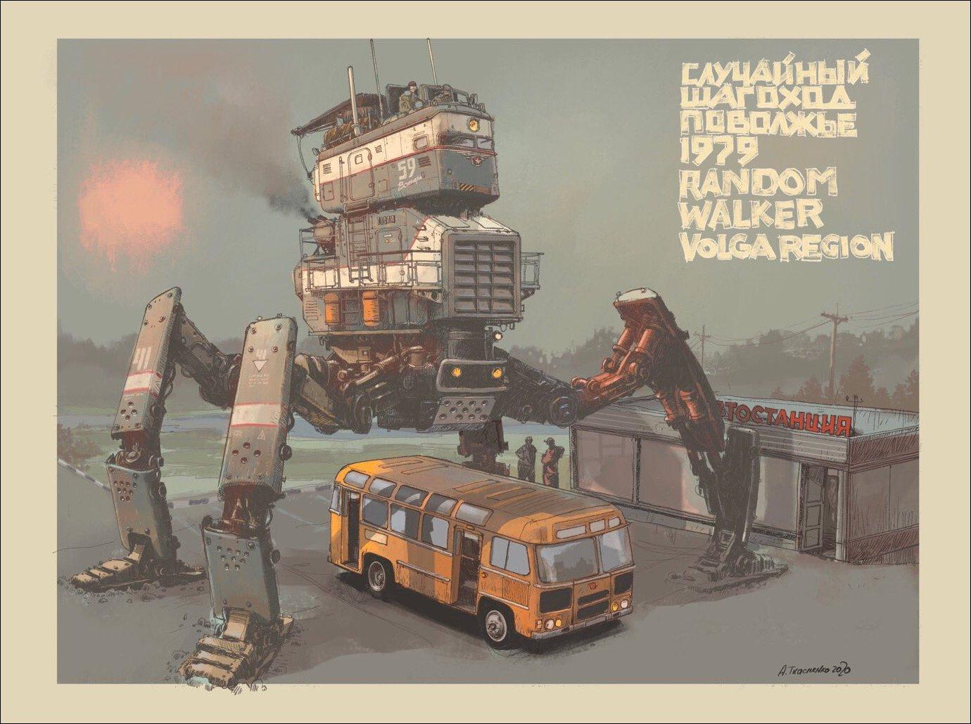 v_Volga.jpg
