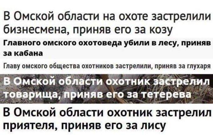 Dimka-JD.jpg