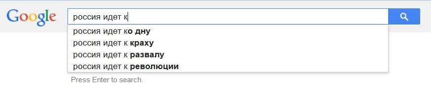 rus_goo