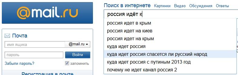 rus_mail