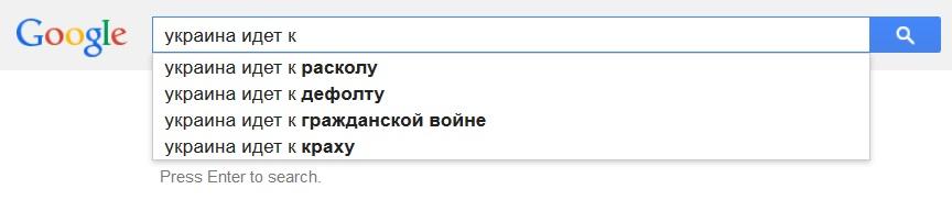 ukr_goo