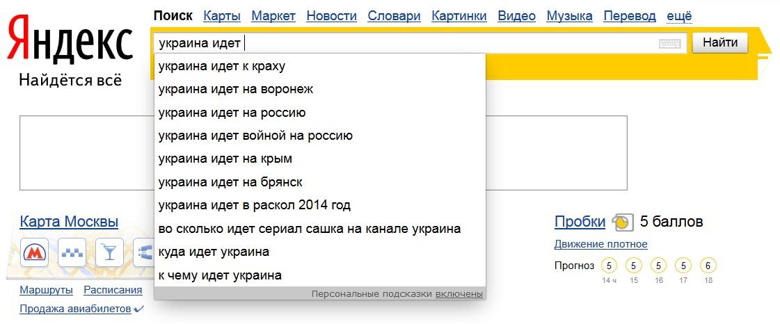 ukr_ya