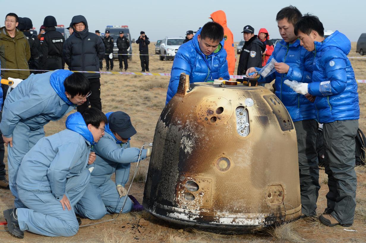 change-5T-capsule-12s.jpg