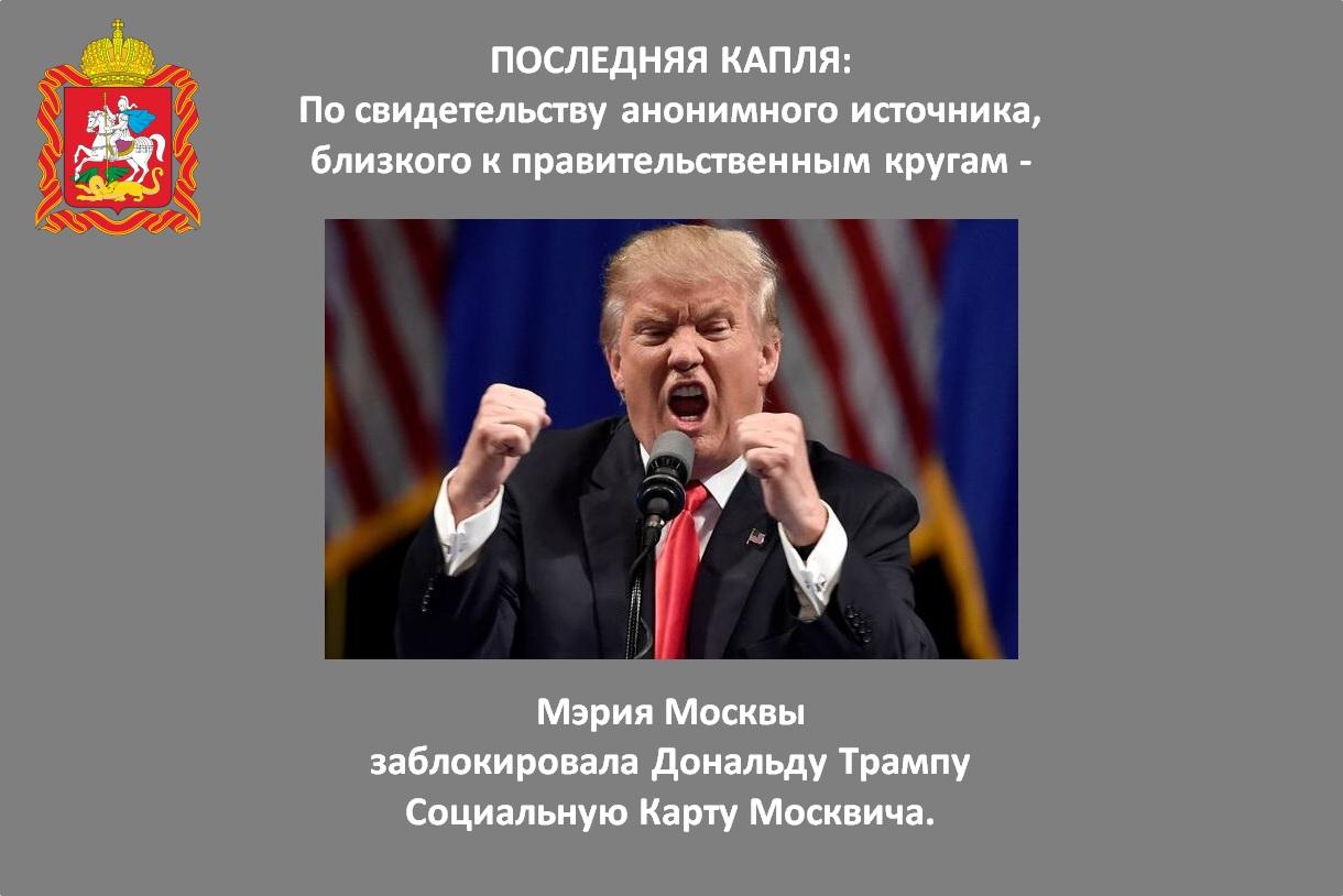 0_angryTrump2.jpg