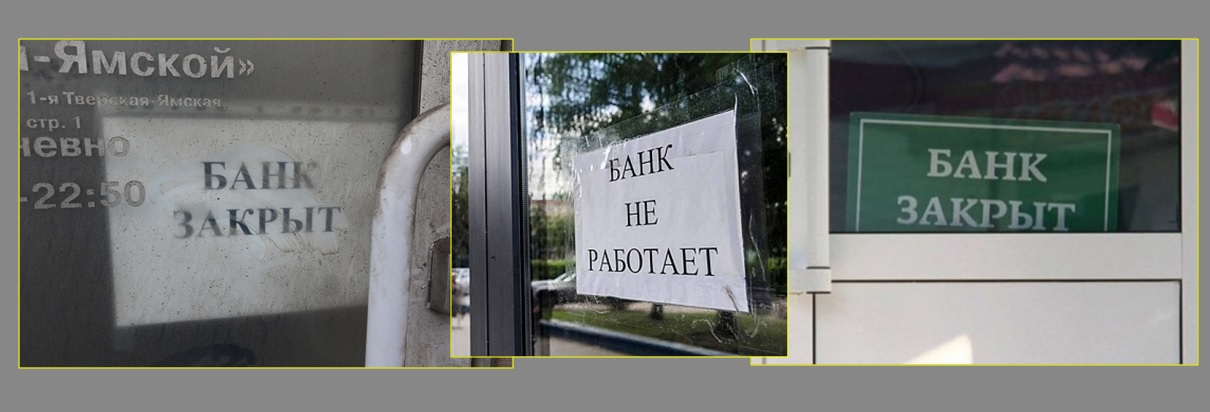StrelbaPoBankam2.jpg