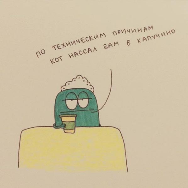 3-TechPrichn.jpg