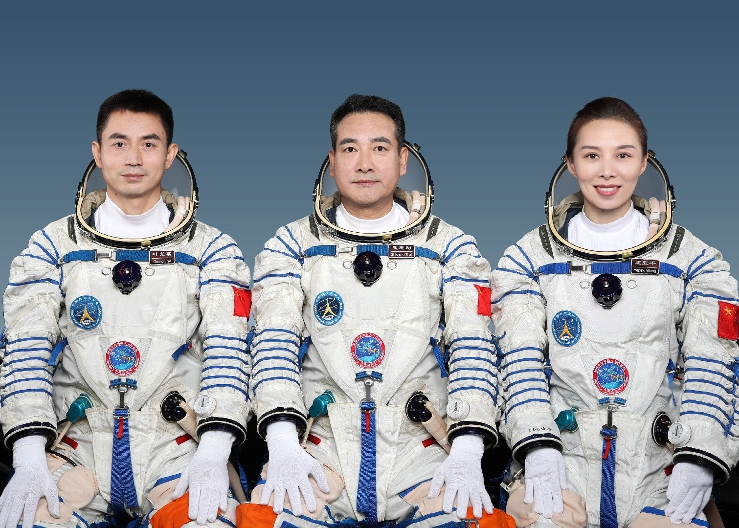 Shenzhou-13.jpg