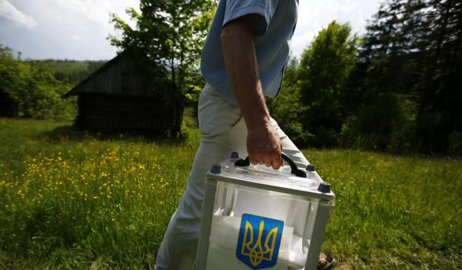 009_ukraine_elections