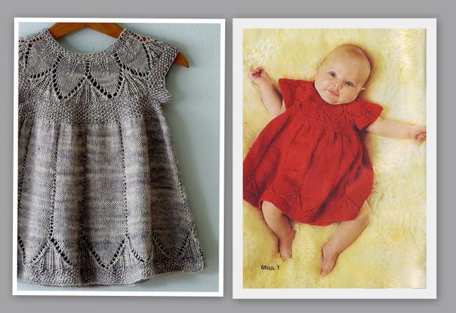 Описание детского серого платья с листьями на кокетке