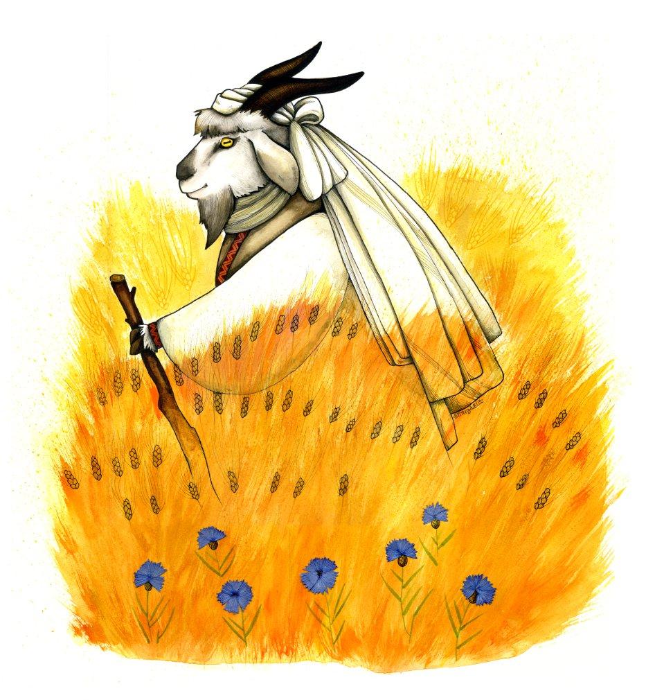 де коза ходить