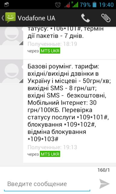 Screenshot_2018-09-28-19-40-05.png