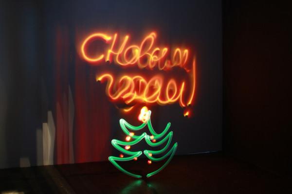С-Новым-Годом-и-Рождеством